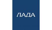 ЛАДА ОАО «Волгогазоаппарат»