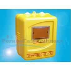 Ящик для счетчика газа G-1.6, G-2.5, G-4 (110мм), ШС-1.2 (300*250*200), разборный, пластик, желтый