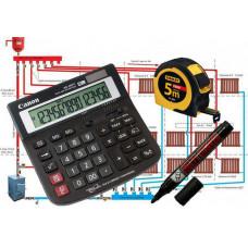 Калькулятор стоимости работ