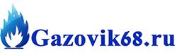 Gazovik68.ru